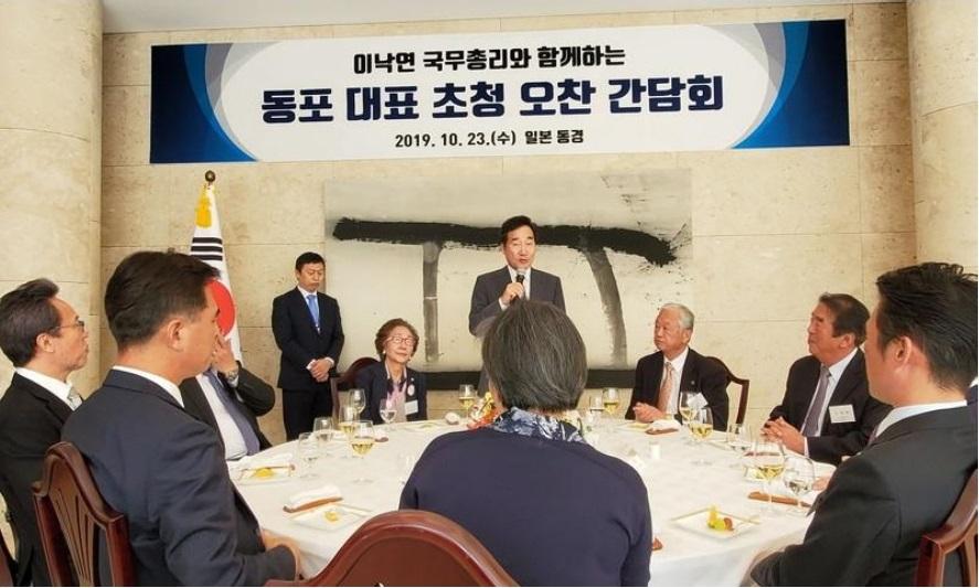 ニュース us 韓国